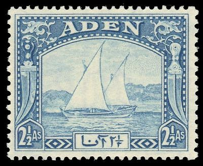 ADEN 5 (SG5) - Arabian Dhow Issue (pa64336)