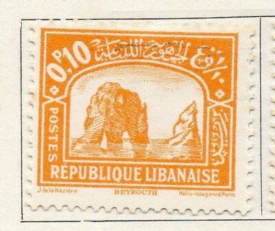 Great Lebanon 1931 Early Issue Fine Used 10p. 109507