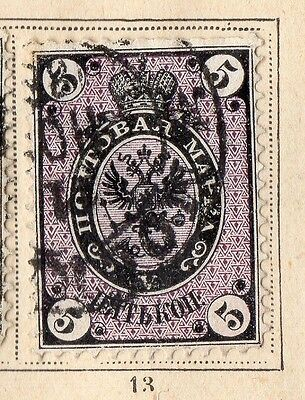 Russia 1864 Early Issue Fine Used 5k. 109665