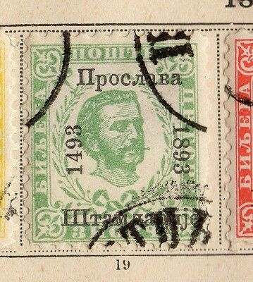 Montenegro 1893 Early Issue Fine Used 3h. Optd 109874