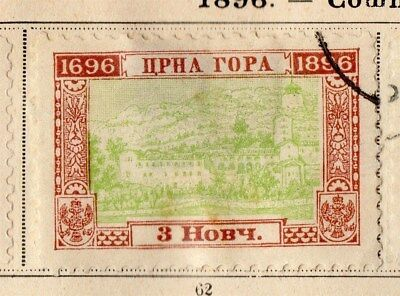 Montenegro 1896 Early Issue Fine Used 3h. 109892