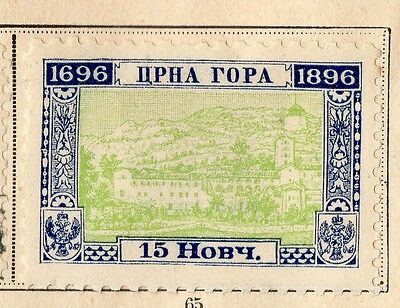 Montenegro 1896 Early Issue Fine Mint Hinged 15h. 109895