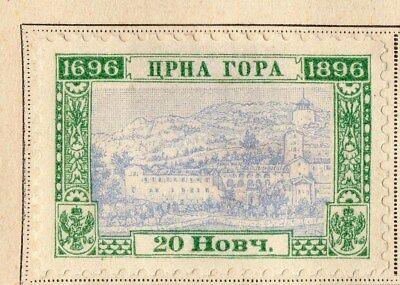 Montenegro 1896 Early Issue Fine Mint Hinged 20h. 109896