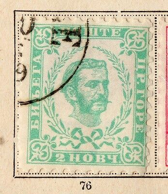 Montenegro 1898 Early Issue Fine Used 2h. 109897