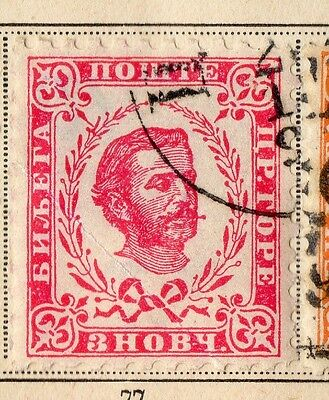 Montenegro 1898 Early Issue Fine Used 3h. 109898