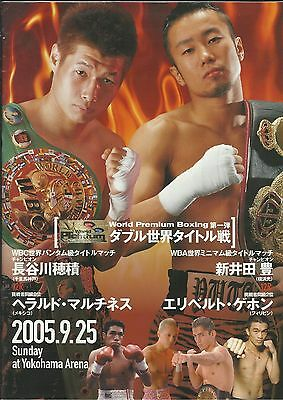 2005 RARE EARLY EDWIN VALERO PROGRAMME from JAPAN
