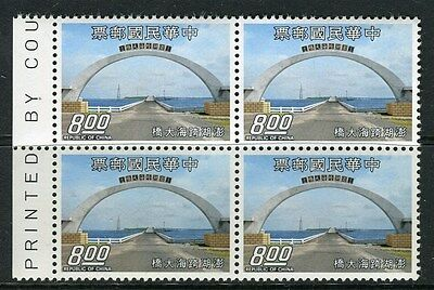 TAIWAN;  1974 Taiwan Scenery issue fine Mint MNH BLOCK of 4, $8 value