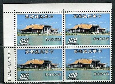 TAIWAN;  1974 Taiwan Scenery issue fine Mint MNH BLOCK of 4, $1 value