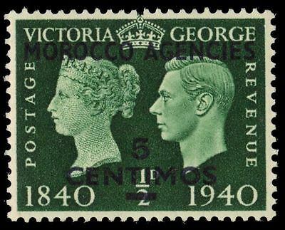 BRITISH OFFICES in MOROCCO 89 (SG172) - British Postage Centenary (pf47856)