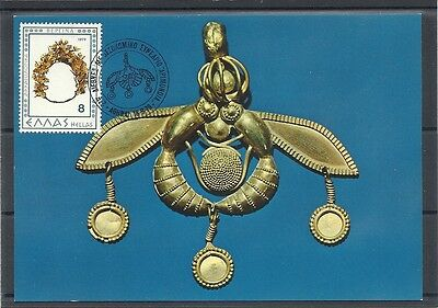 Hellas,1979,Post Card,Jewelry,See Scan