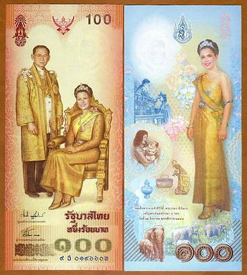 Thailand 100 Baht (2004) P-111 UNC   Queen's 72nd Birthday Commemorative Rama IX