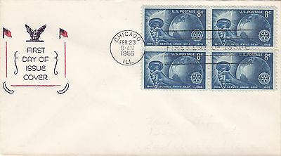 1955 Tellekson FDC #1066 Rotary International Block, erased addr - scarce cachet