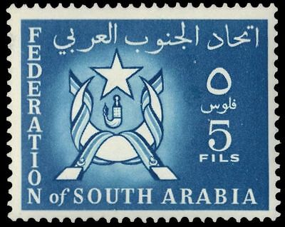 SOUTH ARABIA 3 (SG3) - Federation Coat of Arms (pa82850)