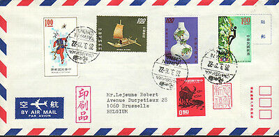 1973 Taiwan AirMail Cover Changhua to Brussels, Belgium *b