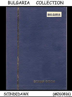 Collection Of Bulgaria Used Stamps In Small Stock Book