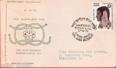 India 1970 Diamond Jubilee Girl Guide Movement Fdc Bombay # 323
