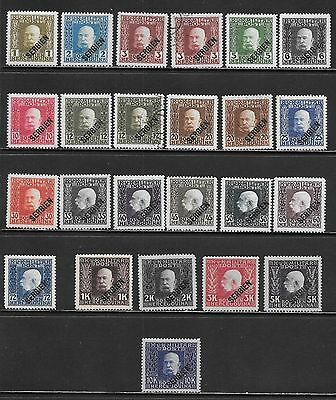 SERBIA 1916 Under Austria Occupation Mint and Used Overprint Issues (Nov 0164)