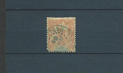 Madagascar - 1896-99 Yt 37 - Timbre Obl. / Used