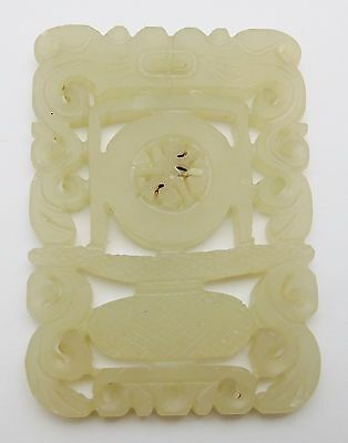 RARE Chinese Large Carved Jade Pendant