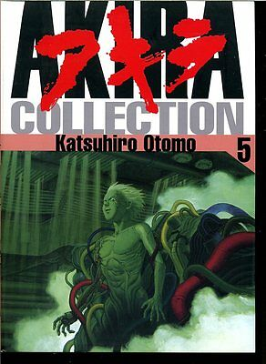 F- Akira Collection N.5 Ristampa Nuovo -- Panini - 2016 - Bs - Mpx1336