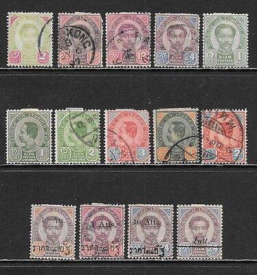 THAILAND SIAM Interesting Early Mint and Used Issues Selection (Nov 0173)
