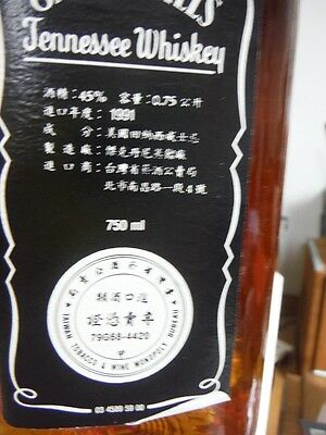 old  fake  sea Jack Daniel's  750ml   45%     1991  old box for China market