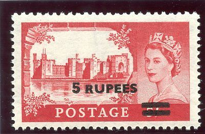 Oman 1957 QEII 5r on 5s rose-red Type I surcharge superb MNH. SG 57. Sc 64.
