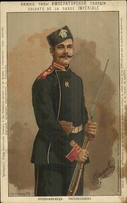 Russia Military - Soldier Imperial Guard French/Russian c1910 Postcard #2