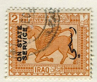 IRAQ;  1924-5 early STATE SERVICE Optd. issue fine used 2a. value