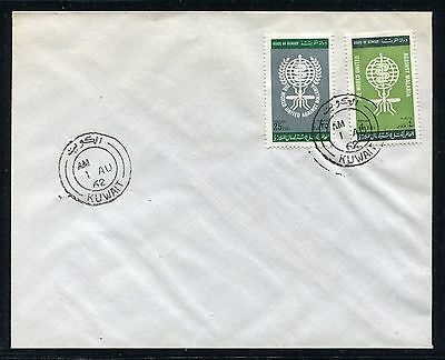 Kuwait Cover, FDC, World Fight Against Malaria 1962. x23242