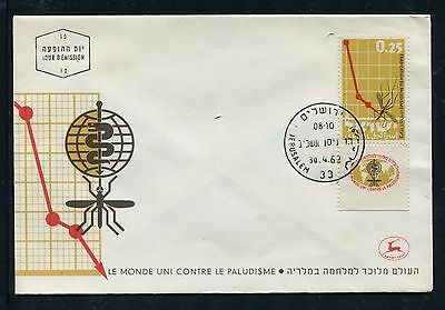 Israel Cover, FDC, World Fight Against Malaria 1962. x23221