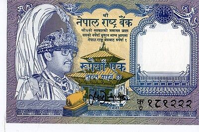 Nepal 1 Rupees Currency Unc