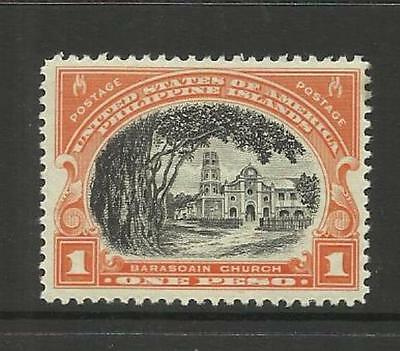 Philippine Islands ~ 1935 Definitive 1 Peso (Mint Mnh) Barasoain Church