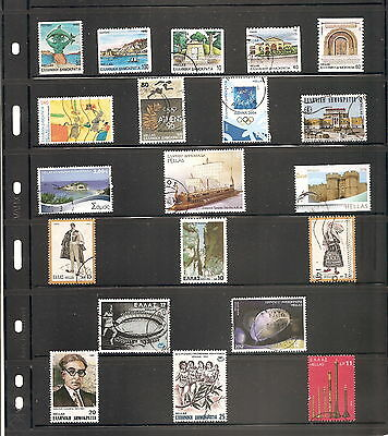 A   Sheet Of 20  Greece   Fine Used   Stamps