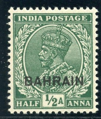 Bahrain 1935 KGV ½a green (watermark inverted) MLH. SG 15w.