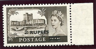Oman 1960 QEII 2r on 2s 6d black-brown (Surch Type III - D.L.R.) MNH. SG 56b.