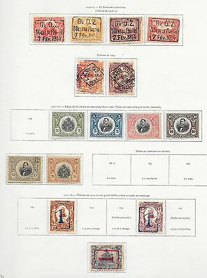 Haiti stamps 1914 Collection of 15 CLASSIC stamps  HIGH VALUE!