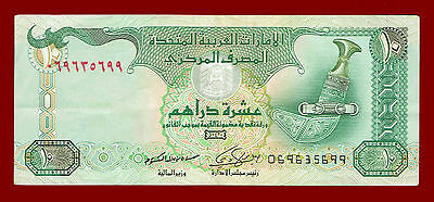 "2009(Ah1430) Uae ""united Arab Emirates"" 10 Dirhams Note 5699"