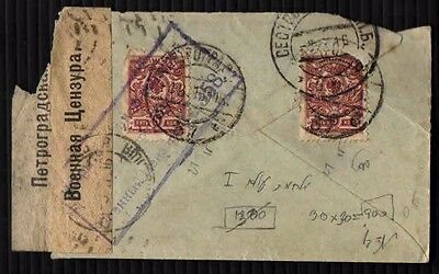 Russia PART of COVER Postmarks Franking Rarity COLLECTION RARE