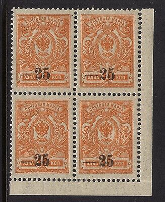 Russia Stamps Civil War Soviet Empire Imperial COLLECTION