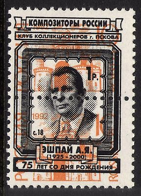OVERPRINT RUSSIA  SOVIET Stamps Collection