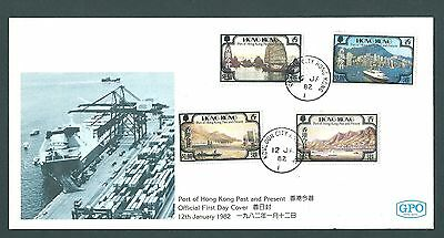 1982 First Day Cover - HONG KONG Port set