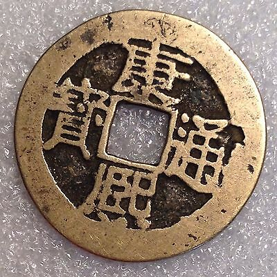Old Chinese Cash Coin  #0002