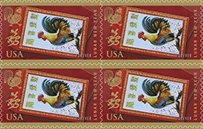 US 5154 Celebrating Lunar New Year Rooster forever block MNH 2017 after Jan 18