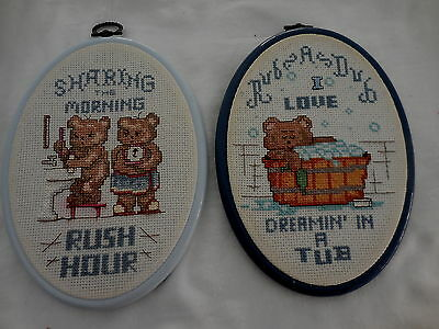 Cross Stitch Craft Pair Bathroom Completed & Framed Bears