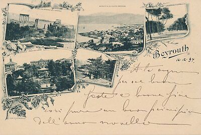 Ottoman Turkey Lebanon Beirut 1897 Early Postcard Austrian Post Office