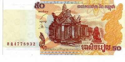Cambodia 2002 50 Riels Currency Unc