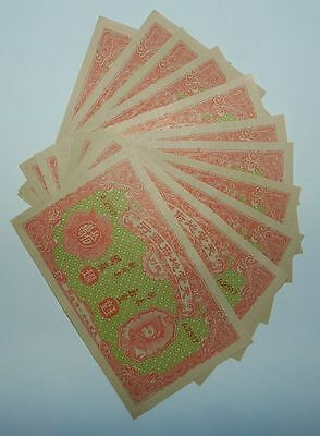 CHINA : 10 x HELL BANKNOTES - FUNERAL CEREMONY MONEY