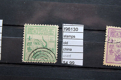 Stamps Old China Used (F96130)