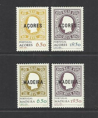PORTUGUESE AZORES & MADEIRA ~ 1980 FIRST COLONIAL STAMPS 112th ANNIVERSARY